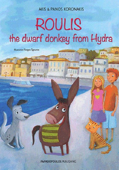 Roulis the dwarf donkey from Hydra
