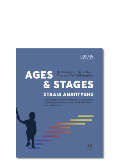 ages-&-stages