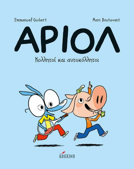 cover_ariol_3