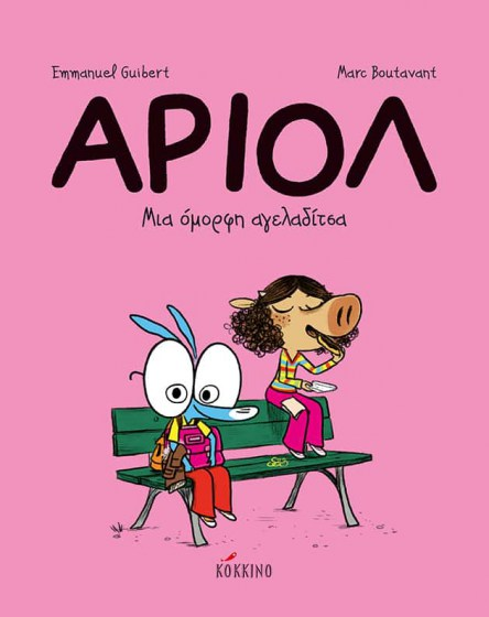 cover_ariol_4